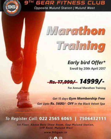 Early bird offers for Marathon Training